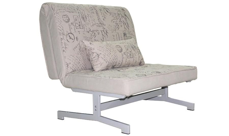 Corte ingles sofas cama interesting sofa cama minimax el for Sillon cama individual ikea